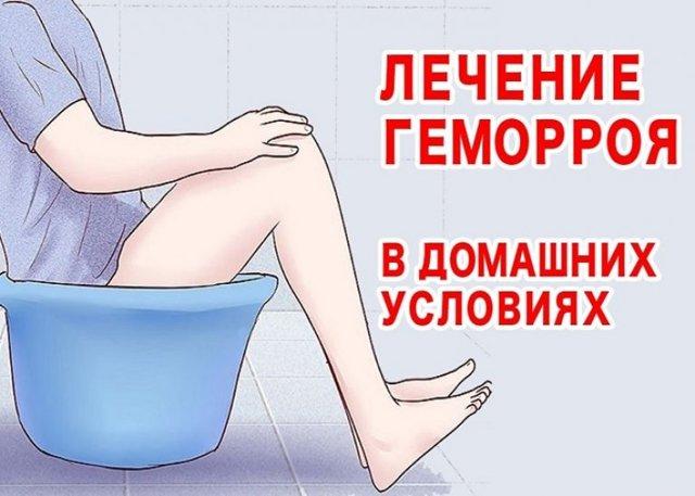 Расторопша при геморрое: состав и лечебные свойства, лечение геморроя маслом расторопши (клизмы, настои), противопоказания, отзывы