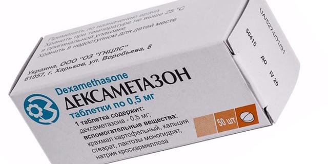 17 гидроксипрогестерон: нормы у женщин, что делать если повышен?