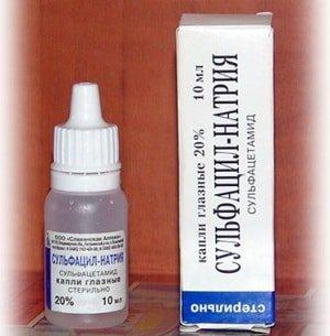 Лечение гнойного конъюнктивита у детей