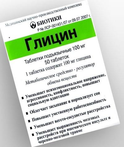 Как избавиться от головной боли при похмелье: таблетки, средства