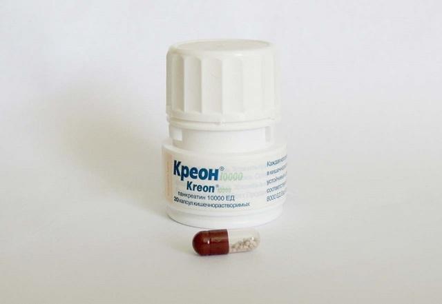 Креон 10000 для грудничков: обзор препарата