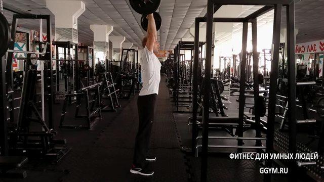 Жим стоя со штангой: видео и фото упражнения