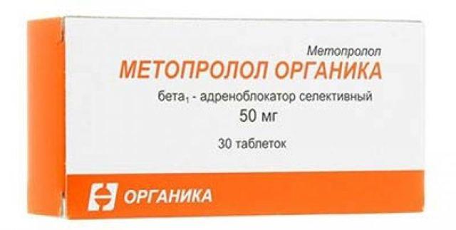 МЕТОПРОЛОЛ таблетки - инструкция, аналоги и отзывы