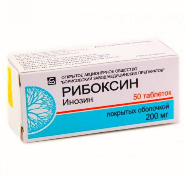 РИБОКСИН при гипертонии - показания и противопоказания , отзывы