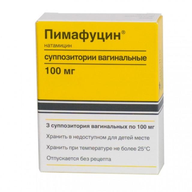 Вагинальные, противовоспалительные свечи для профилактики половых инфекций : список названий
