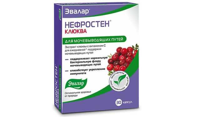 Лечение цистита народными средствами: тепловые процедуры, природные уросептики