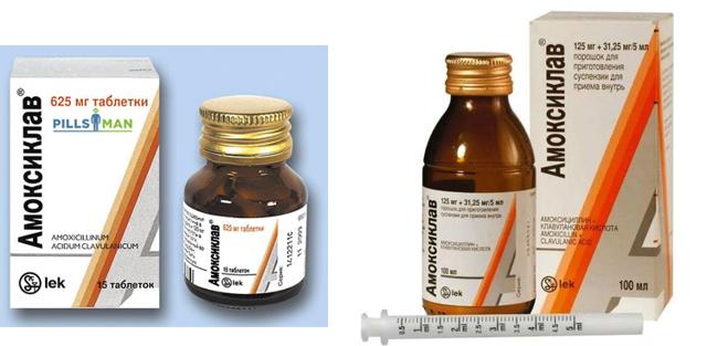 АУГМЕНТИН или АМОКСИКЛАВ: что лучше и в чем разница (отличие составов, отзывы врачей)