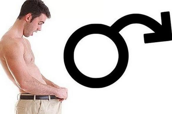 Народные средства понижающие тестостерон у женщин