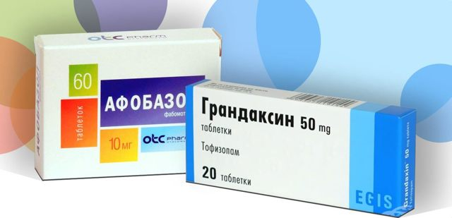 Грандаксин и афобазол совместимость