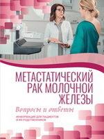 Анализ крови при раке кишечника