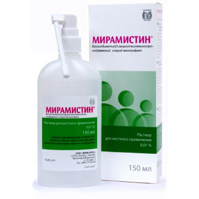 Мирамистин и хлоргексидин в гинекологии