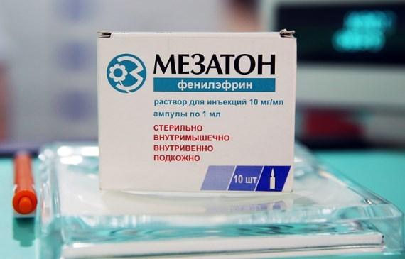 Вегето–сосудистая дистония: лечение препаратами, таблетками, витаминами
