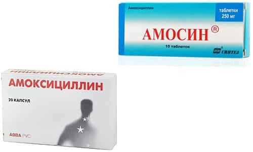АМОСИН и АМОКСИЦИЛЛИН: что лучше и в чем разница (отличие составов, отзывы врачей)