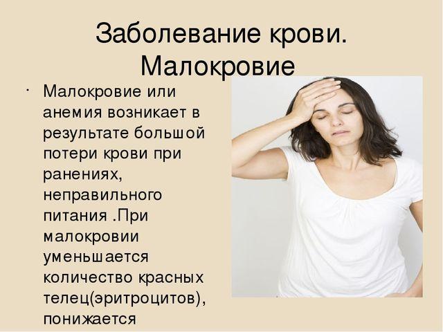 Почему кружится голова когда ложишься и встаёшь