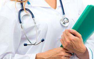 Как называется врач по лечению щитовидной железы?