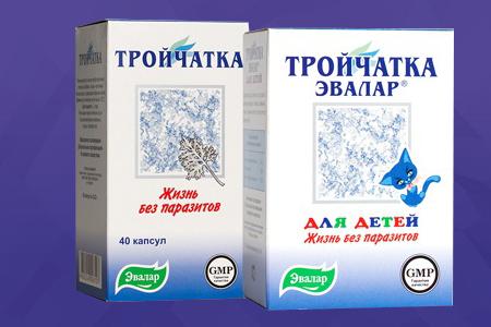 Тройчатка Эвалар: инструкция от паразитов для детей и взрослых