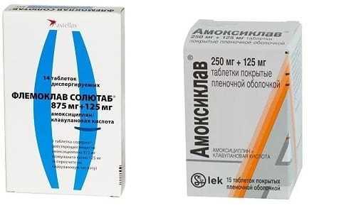 АМОКСИКЛАВ и ФЛЕМОКЛАВ СОЛЮТАБ: что лучше и в чем разница (отличие составов, отзывы врачей)