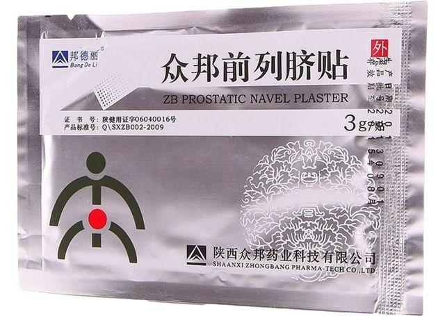 Описание урологического пластыря zb prostatic navel plaster от простатита