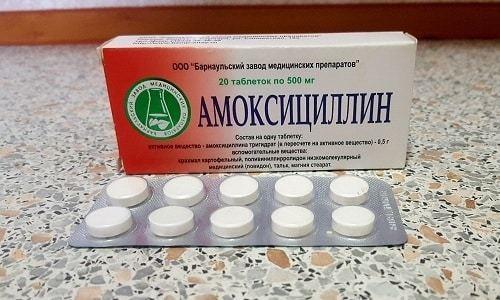 Амоксициллин или флемоксин солютаб: что лучше и в чем разница (отличия составов, отзывы врачей)