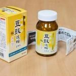 Экстракт Тоути (Тоучи) для лечения диабета: инструкция, действие, противопоказания