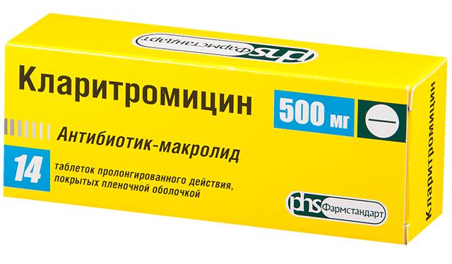 Кларитромицин: инструкция по применению, показания, противопоказания, аналоги