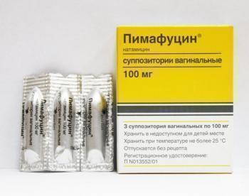 Пимафуцин: инструкция по применению и состав препарата